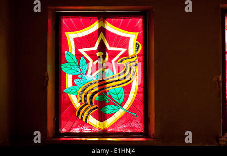 Coat of arms - soviet union (former USSR) design, hammer and sickle - Stock Photo