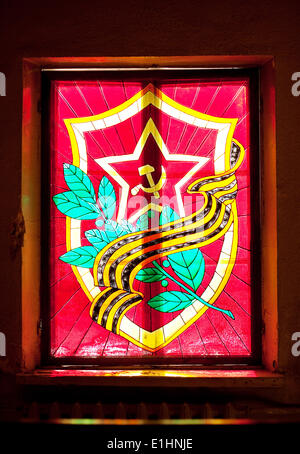 Coat of arms,  hammer and sickle - soviet union stained-glass art retro design - Stock Photo
