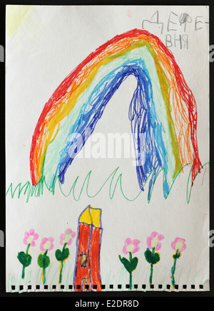 Original child's drawing of a rainbow over an orange house on the blossoming meadow drawn by a five-year-old girl. - Stock Photo