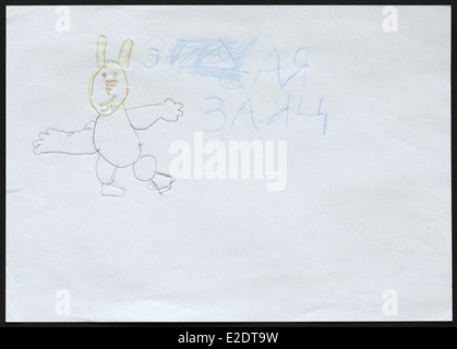 Original child's drawing of a hare drawn by a five-year-old girl. Inscription in Russian: The Hare. - Stock Photo