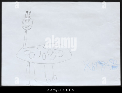 Original child's drawing of a giraffe drawn by a five-year-old girl. Inscription in Russian: The Giraffe. - Stock Photo