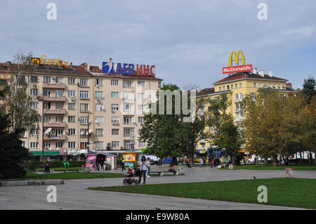 Park National Palace of Culture, Sofia, Bulgaria - Stock Photo