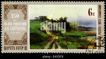 USSR - CIRCA 1980: A stamp printed in the USSR shows painting 'Rainbow' by Savrasov with the same inscription - Stock Photo