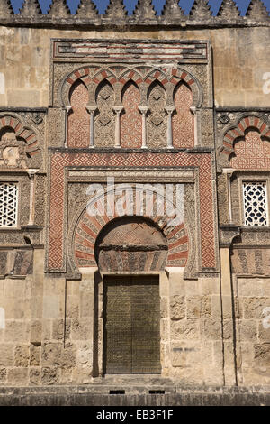 Door of San Ildefonso (10th Century), in the Western facade of the Mosque-Cathedral of Cordoba. Andalusia, Spain. - Stock Photo