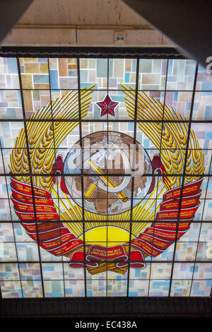 National emblems - Stock Photo