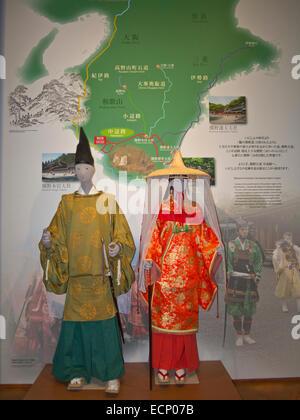 Exhibits inside Kumano Kodo Pilgrimage Route visitor center at Takijiri, start of Nakahechi Route, Wakayama Prefecture, - Stock Photo