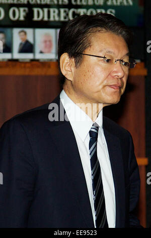 Akira Nagatsuma, January 15, 2015, Tokyo, Japan : Akira Nagatsuma candidate for the leadership of the Democratic - Stock Photo