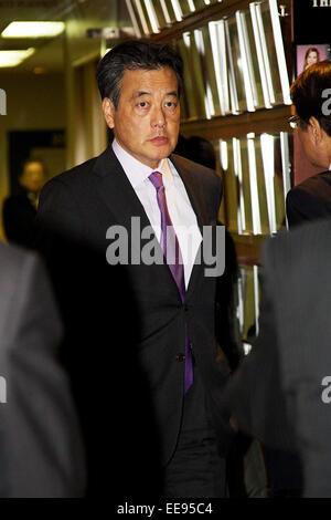 Katsuya Okada, January 15, 2015, Tokyo, Japan : Katsuya Okada candidate for the leadership of the Democratic Party - Stock Photo