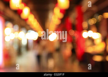 Festive blur background with natural bokeh and bright lights. - Stock Photo