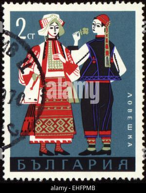 BULGARIA - CIRCA 1968: stamp printed in Bulgaria - Stock Photo