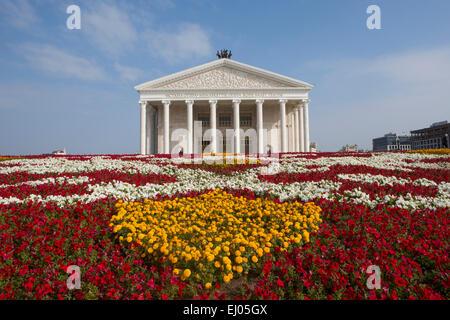 Administrative City, Astana, City, Kazakhstan, Central Asia, New, Opera, Summer, Theatre, architecture, ballet, - Stock Photo