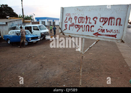 Car wash in Ethiopia. - Stock Photo