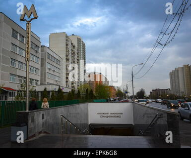 Moscow, Russia. 19th May, 2015. An entrance to Mitino Station of the Moscow Metro. © Nikolai Galkin/TASS/Alamy Live - Stock Photo
