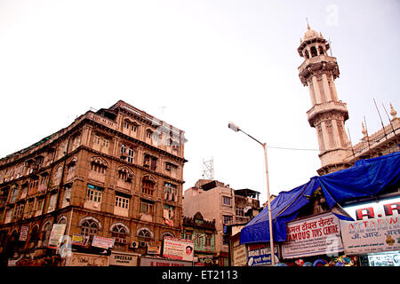 Place of worship Jama or Jumma masjid ; Janjikar street ; Marine Lines ; Bombay Mumbai ; Maharashtra ; India - Stock Photo