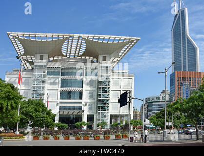 Shanghai Urban Planning Exhibition Renmin Park ( People's Square ) district Huangpu  China Chinese - Stock Photo
