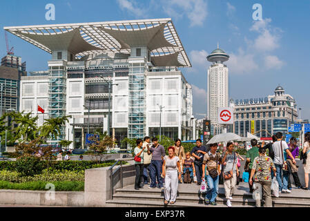 China, Shanghai, Renmin People's Square, Shanghai Urban Planning Exhibition Hall - Stock Photo