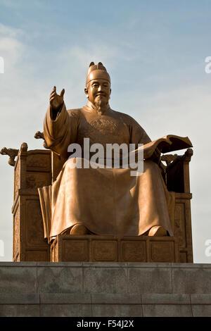 SEOUL, KOREA - MAY 14, 2015: King Sejong Statue in Gwanghwamun Plaza in Seoul, South Korea on May 17, 2015 - Stock Photo