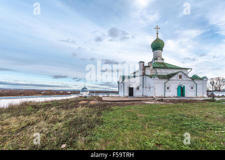 Pereslavl-Zalessky, Russia - October 29, 2015: Troitsky Danilov the monastery, is constructed in 1505. Church of - Stock Photo