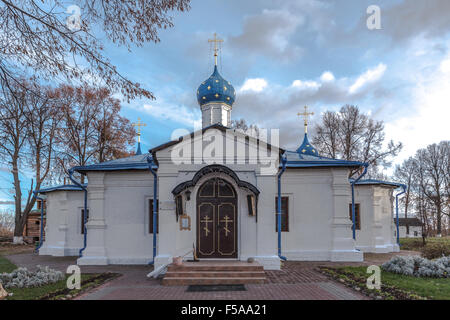 Pereslavl-Zalessky, Russia - October 29, 2015: Feodorovsky convent. The church of the Entry Most Holy Theotokos - Stock Photo