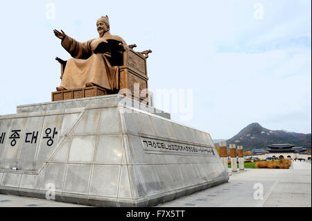 Statue of King Sejong the Great, the creator of Hangeul at Gwanghwamun Plaza in Seoul City.At the background the - Stock Photo