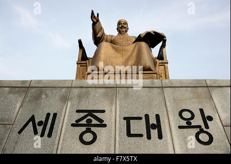 Statue of King Sejong the Great, the creator of Hangeul at Gwanghwamun Plaza in Seoul City - Stock Photo