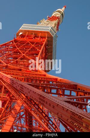 TOKYO TOWER (1958) CENTRAL TOKYO   JAPAN - Stock Photo