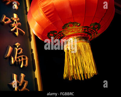 Traditional red Chinese lantern outside a Chinese restaurant in Chinatown Soho London UK - Stock Photo