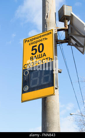 Police speed camera radar warning on street in city. Text in russian: 'Speed limit. Your speed' - Stock Photo