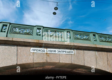 Near the Fontanka river Saint-Petersburg - Stock Photo