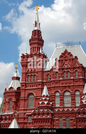 Building of Historical Museum on Red Square in Moscow - Stock Photo