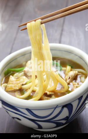 curry udon, japanese noodles soup dish - Stock Photo