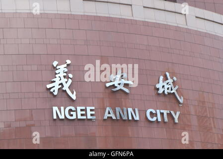 Ngee Ann City department store in Singapore. - Stock Photo