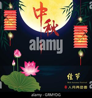 Mid Autumn Festival Background. Translation The Mid-Autumn Festival with The Full Moon in The Sky Calls People to - Stock Photo