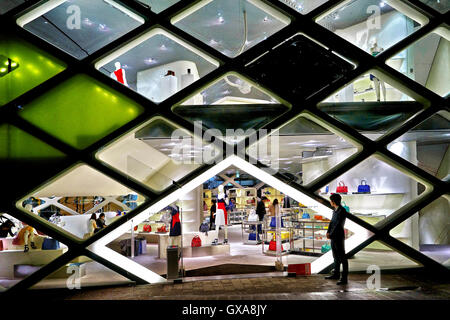 Japan, Honshu island, Kanto, Tokyo, Omotesando district, Prada store. - Stock Photo