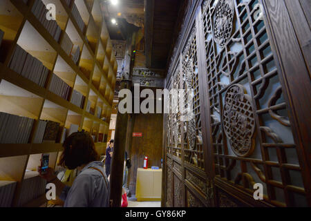 Nanjing, Nanjing, China. 18th Sep, 2016. Nanjing, CHINA-September 15 2016:?(EDITORIAL?USE?ONLY.?CHINA?OUT) A new - Stock Photo