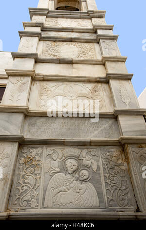 Greece, the Cyclades, Mykonos, Ano Mera, tower in of the cloister Panagia Tourliani, - Stock Photo