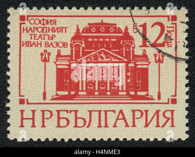 A postage stamp printed in Bulgaria, shows  Ivan Vasov National Theater, 1977 - Stock Photo