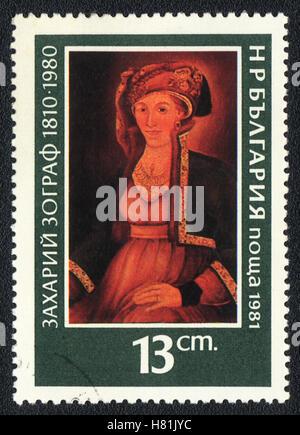 A postage stamp printed in Bulgaria shows Zahari Zograf 'Portrait of Christiania Zografska ', 1981 - Stock Photo