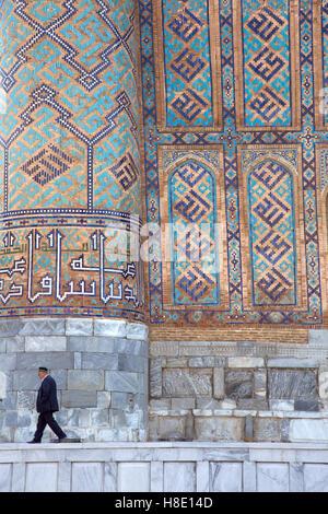 Registan in Samarkand, Uzbekistan - Stock Photo