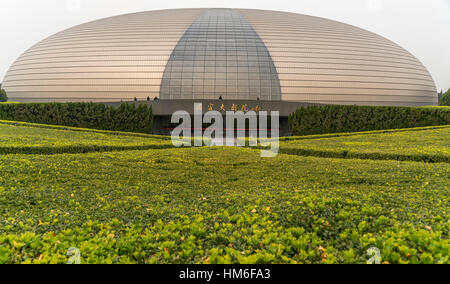National Centre for the Performing Arts, Beijing, Beijing, China - Stock Photo