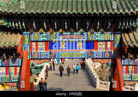 Gate, in Beihai park. Arc,Beijing, China - Stock Photo