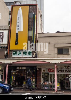 Shopfront of Kamata Hakensha, a Japanese knife specialty store in Taito Tokyo. - Stock Photo