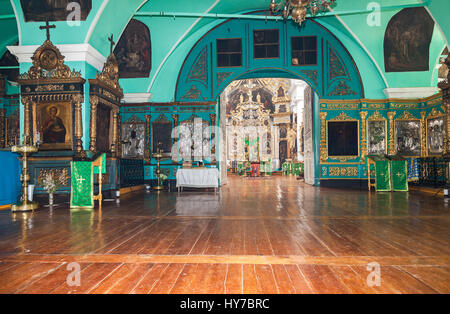 TVER REGION, RUSSIA - JULY 12, 2014: Interior of the Church of the Holy Face in the village Mlevo. Ancient orthodox - Stock Photo