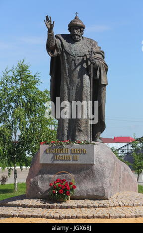 Kaluga Region, Russia. 11th July, 2017. A statue of Grand Prince Ivan III of Moscow (Ivan the Great) at Vladimirsky - Stock Photo