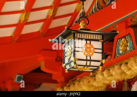 Ikuta-jinja Shine in Kobe, Japan - Stock Photo