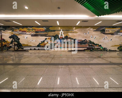 Beihai North Subway Station, Beijing, China - Stock Photo