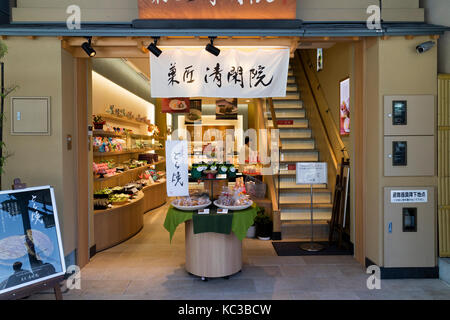 Kyoto, Japan -  May 18, 2017: Traditional Omiyage Shop for Japanese gifts and delicacy - Stock Photo