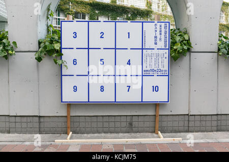 A poster board erected specifically for candidates' posters for the upcoming October 22 general election on display - Stock Photo