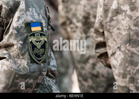 Ukrainian soldiers - Stock Photo