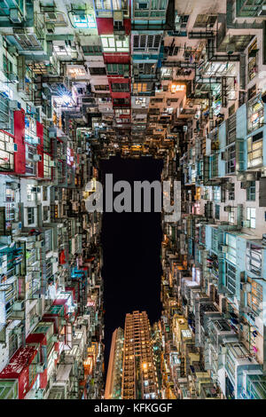 Compact high-rise buildings in Hong Kong, Quarry Bay. High density lodging, colourful - Stock Photo